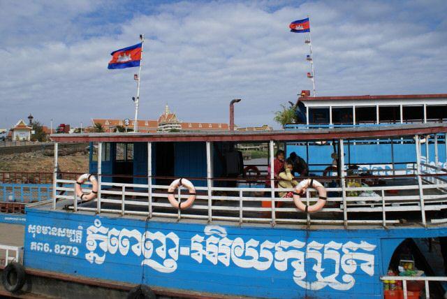 Ziel unserer Reise: Kambodscha